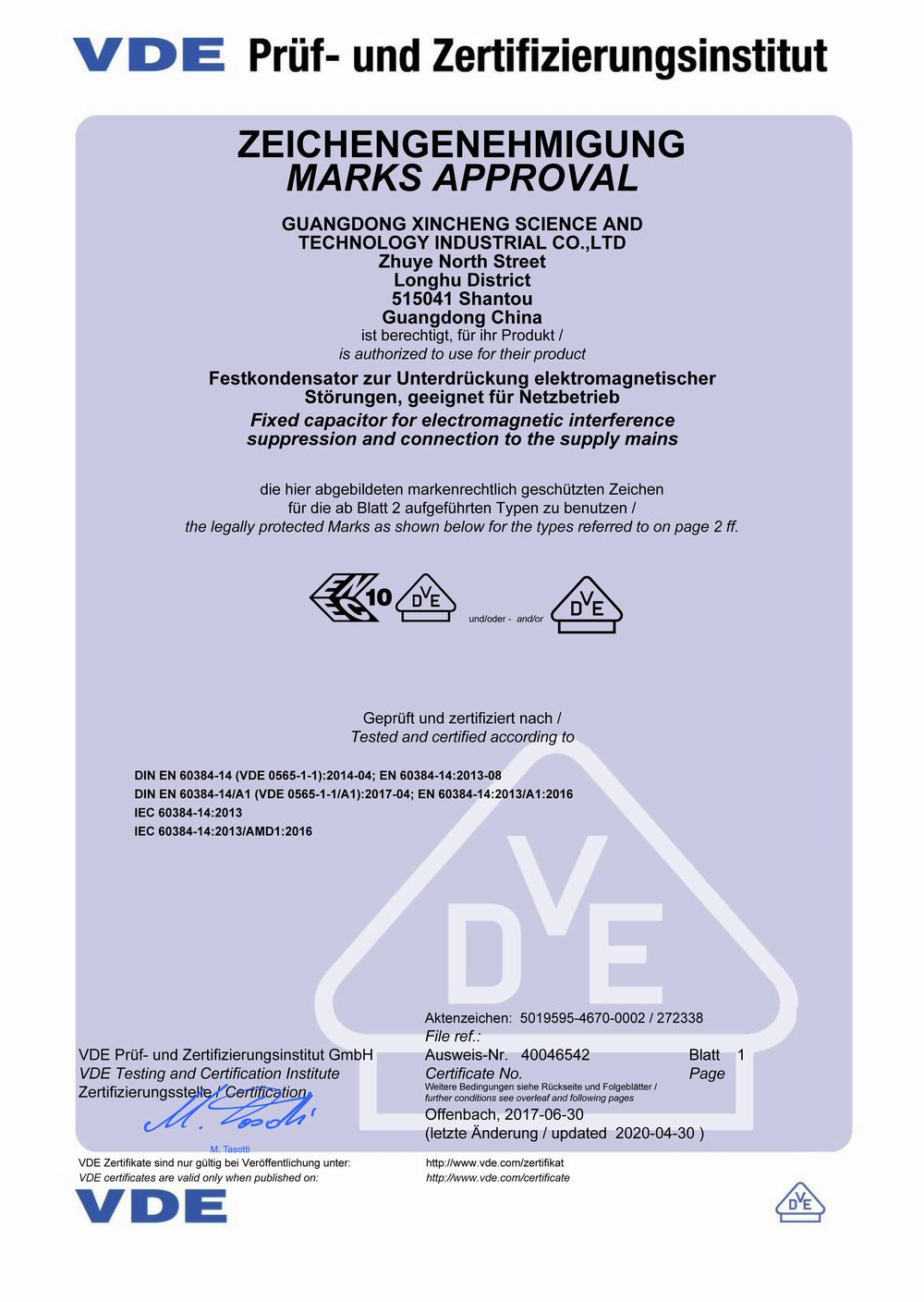 Y1-VDE certification 1